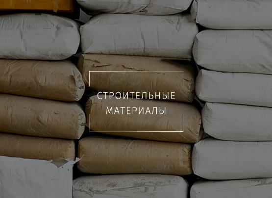 budowlane-rus