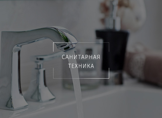 sanitarna-rus